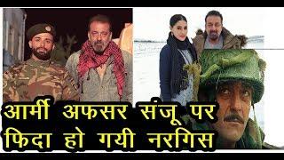 WOW : फिल्म Torbaaz  में Army officer का दमदार किरदार निभा रहे है sanjay dutt | News Remind