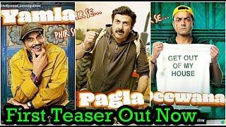 Yamla Pagla Deewana Tease Out Now | Salamn Khan | Sunny Deol | Bobbydeol | Dharmendra | News Remind