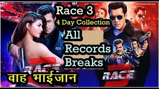Race 3 Day 4 Collection   Race 3   Salman Khan   Race 3 Box office Collection    News Remind