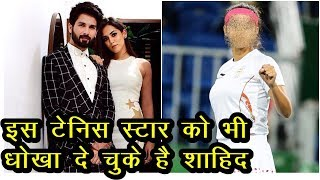 SHOCKING : Shahid Kapoor Has Betrayed This Tennis Star Too | News Remind