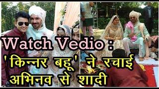 Rubina Dilaik Wedding Viral Vedio :  अपनी शादी में यूं ठुमके लगाए शक्ती की सौम्या ने   News Remind
