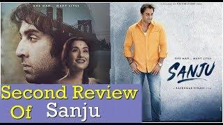 Second Public Review Of Sanju | 2nd Public  Sanju Movie Review | News Remind