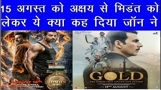 Gold And Satyamev Jayate Will Be Released On 15 August | News Remind