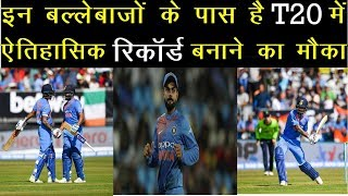 These Batsmen Of Indian Team Have a Chance To Make a Historic Record In T20 | News Remind