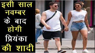 Priyanka Chopra Will Married After November This Year   Prediction   News Remind