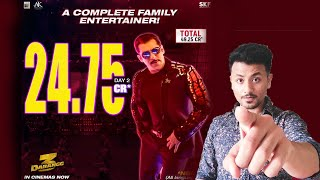 Dabangg 3 DAY 2 OFFICIAL Box Office Collection | Salman Khan | Chulbul Pandey