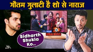 Bigg Boss 13 | Gautam Gulati STRONG Reaction On Sidharth Shukla | BB 13 Latest Video