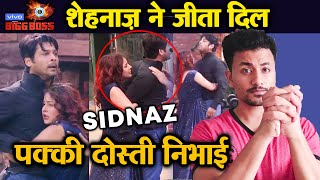 Bigg Boss 13 | Shehnaz Is A TRUE Friend Of Sidharth | Here's The PROOF | SIDNAZ | BB 13 Video