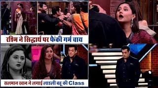 Rashami Desai ने Siddharth Shukla पर फैंकी गर्म चाय, Salman Khan ने लगाई लाडली बहू की Class