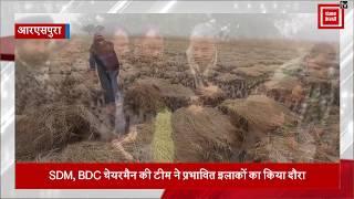 धान की खराब फसल का प्रशासनिक अमले ने लिया जायजा, किसानों ने की जल्द मुआवजा देने की मांग