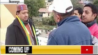 #BILASPUR : मुख्यमंत्री ग्रामीण कौशल योजना का होगा शुभारंभ - #Virender_Kanwar