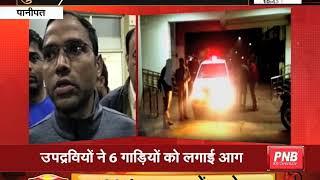 GUNNAH || #PANIPAT पुलिस और बदमाशों के बीच हुई मुठभेड़ || #JANTATV