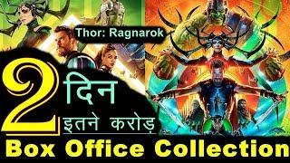 Thor: Ragnarok (2017) 2nd Day box office collection hindi