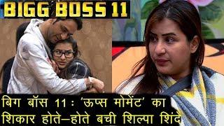 Bigg Boss 11: Vikas Gupta Saves Shilpa Shinde From An Oops Moment !!