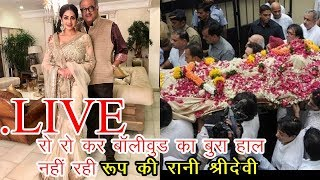 Big Breaking News :Sridevi Death News-Bollywood Actor Sridevi Passes Away   Sridevi Dies