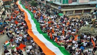 Nagpur News // CAA के समर्थन में RSS की तिरंगा यात्रा // THE NEWS INDIA