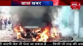 हिल उठा आधा हिंदुस्तान आखिर ऐसा क्यों किया जा रहा है // THE NEWS INDIA