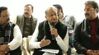 Ashok Gehlot addresses media in Jaipur on the Citizenship Amendment Act and NRC
