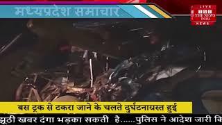 Accident News // Jabalpur में भीषण सड़क हादसा, हादसे में 6 लोगों की मौत