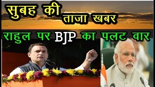 Morning | Breaking News | Breakfast News | Top Headlines | Politics News | News Remind