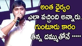 Bobby Speech @ Venky Mama Vijayotsavam || Venky || Naga Chaitanya || Bhavani HD Movies
