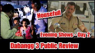 Dabangg 3 PUBLIC Review Day 2 At Gaiety Galaxy Theatre In Mumbai, Salman Khan Film Show Is Housefull