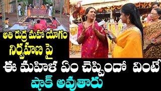 Women About Atirudra Yagam | Day 7 | Warangal | Ati Rudra Maha Yagna 2019 | Top Telugu TV