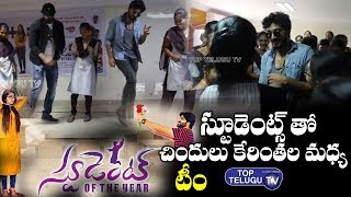 Student Of The Year Movie Team Students Meet | Telugu Latest Movies  | Tollywood | Top telugu TV