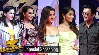 Sonakshi, Sunny Leone, Pooja Hegde, Saiee Manjrekar At Dabangg 3 Special Screening