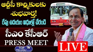 KCR LIVE | TSRTC Stike Final Decision | KCR Press Meet Today | Top Telugu TV
