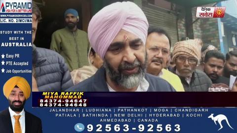 अब आमने-सामने हुए congress के mp bittu और minister manpreet badal