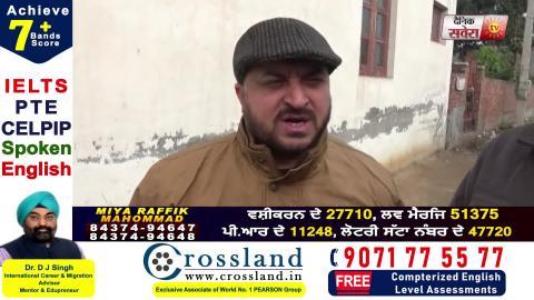 Citizenship amendment bill पर khanna के लोगो ने मनाई ख़ुशी