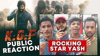 KGF 2 FIRST LOOK | PUBLIC REACTION | Rocking Star Yash