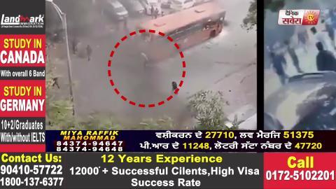 Delhi में हुई हिंसा की सामने आई CCTV, देखिए कैसे लगा रहे Bus और Bike को आग