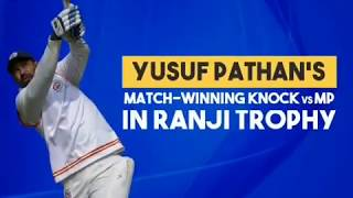 Yusuf Pathan's match-winning knocks vs MP in Ranji Trophy 2019-20