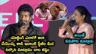 Anchor Suma Hillarious Punches On Sathya At Mathu Vadalara Pre Release Event | S. S. Rajamouli