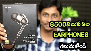 1MORE Quad Driver Earphone with Mic unboxing Telugu