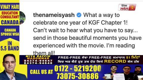 KGF 2 : Yash | Sanjay Dutt | Srinidhi Shetty | Ravi Basrur | First Look Motion Poster