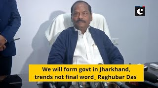 We will form govt in Jharkhand, trends not final word: Raghubar Das