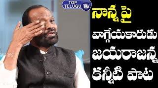 Singer Jayaraj Most Emotional Songs | Folk Songs | BS Talk Show | Top Telugu TV Interviews