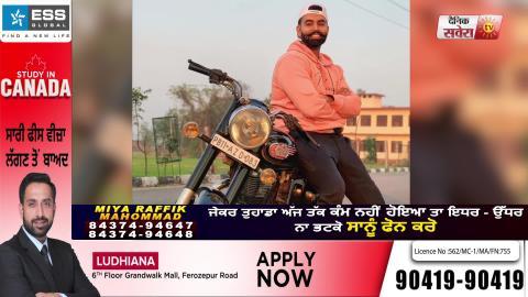 Parmish Verma : Klolan | New Punjabi Song 2019 | Video Song | Dainik Savera