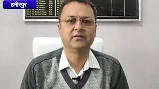 टांका मार कंडक्टरों पर HRTC सख्त || ANV NEWS HAMIRPUR - HIMACHAL