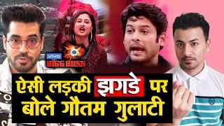 Bigg Boss 13 | Gautam Gulati REACTION On Sidharth-Rashmi Aisi Ladki FIGHT | BB 13 Video