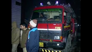 Delhi: 9 killed, 3 injured in Kirari fire tragedy
