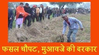 BJP प्रदेशाध्यक्ष रवींद्र रैना का आरएसपुरा-सुचेतगढ़ और अरनिया का दौरा, खराब फसलों का लिया जायजा