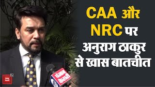 Exclusive : #CAA और #NRC पर #AnuragThakur से खास बातचीत