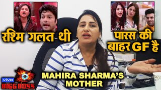 Mahira's Mother Reaction On Paras Girlfriend Outside | Rashmi-Siddharth Fight | Shehnaz | Exclusive
