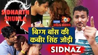 Bigg Boss 13 | Sidnaz Fans Compare Sidharth-Shehnaz Jodi With KABIR SINGH Jodi | BB 13 Video