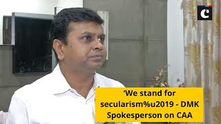 'We stand for secularism%u2019 - DMK Spokesperson on CAA
