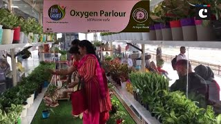 This 'Oxygen Parlour' at Nashik railway station gives you fresh air to breathe